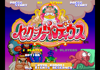 SexyParodius title.png