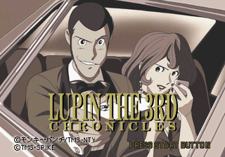 Lupin3Chronicle Saturn JP SStitle.png