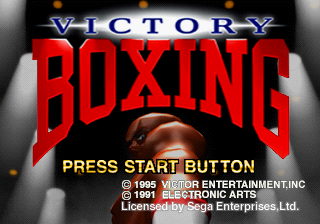 VictoryBoxing title.png