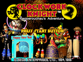 Clockworkknight2US TNewYear.png
