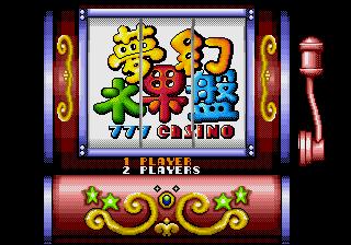 777 Casino Sega