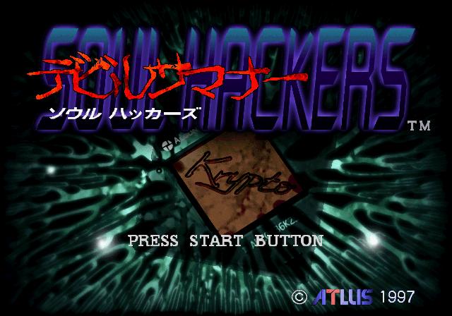 Devil Summoner: Soul Hackers
