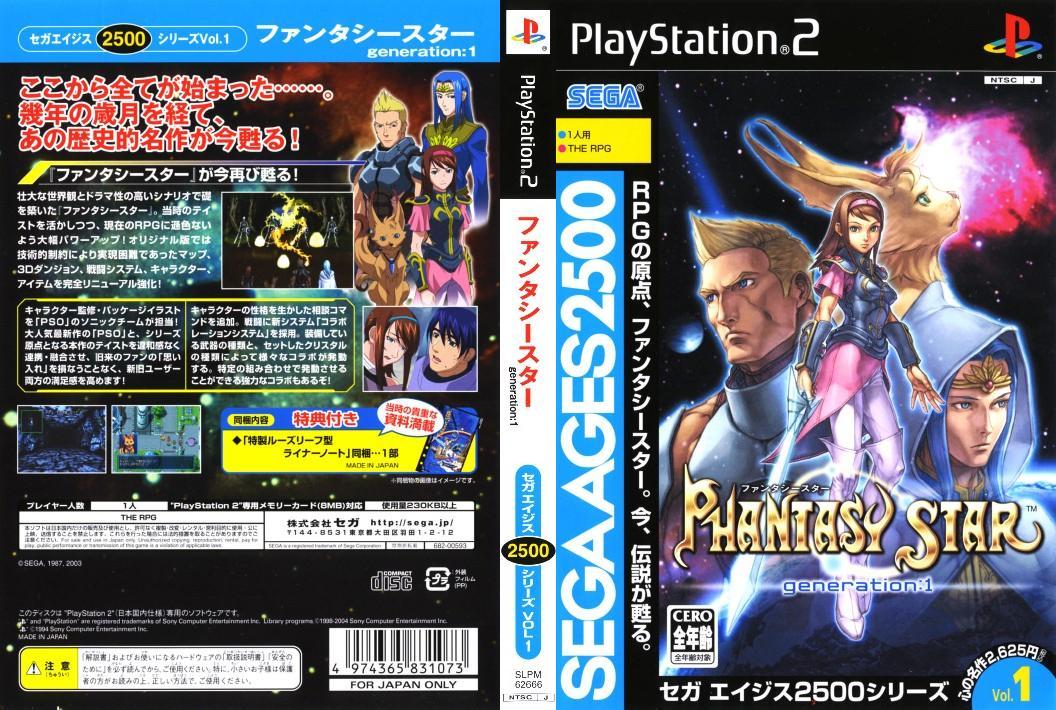 Sega Ages 2500 Series Vol  1: Phantasy Star Generation: 1