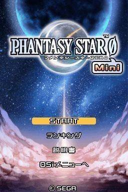 PhantasyStar0Mini title.jpg