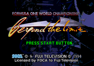 Formula One World Championship: Beyond the Limit (US/EU), Heavenly Symphony (JP)