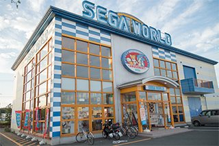 SegaWorld Japan Sanuma.jpg