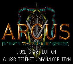 Arcus123 title.png