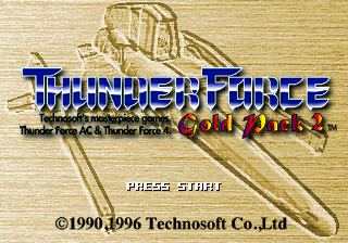ThunderForceGoldPack2 title.png