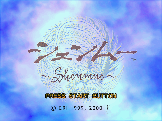 File:Shenmue title.png
