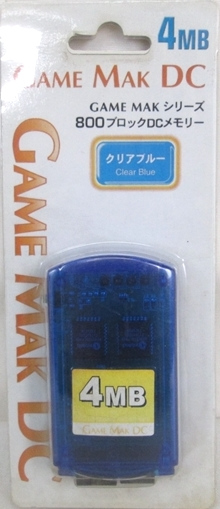 File:GameMakDC4MB DC JP Box Front ClearBlue.jpg