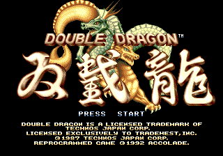 DoubleDragon MD title.png