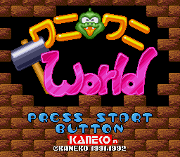 WaniWaniWorld MDTitleScreen.png