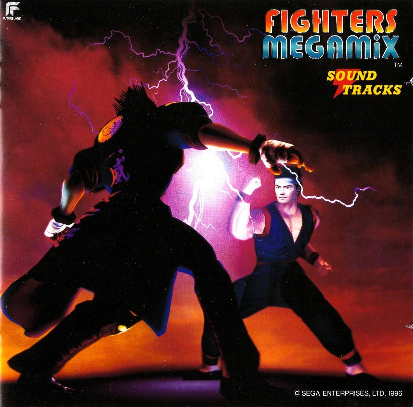 Fighters Megamix Sound Tracks