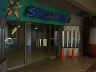 SegaWorld Japan Festivalgate.jpg