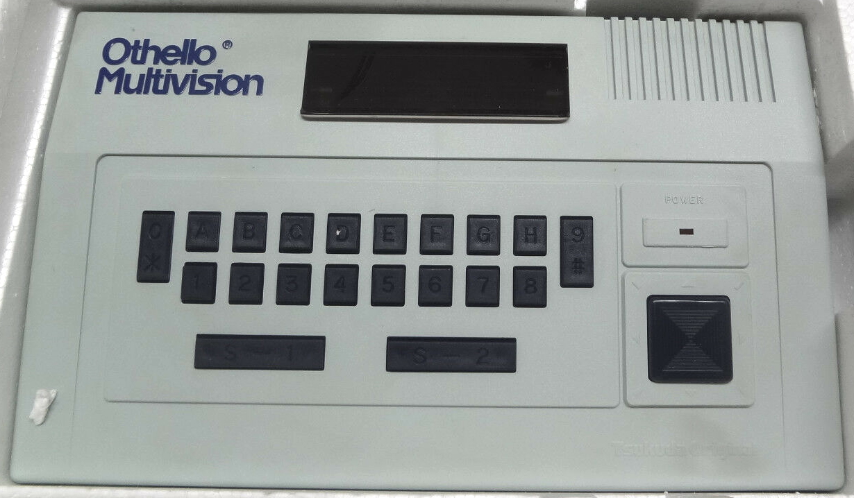 File:OthelloMultivision FG-2000 1.jpg