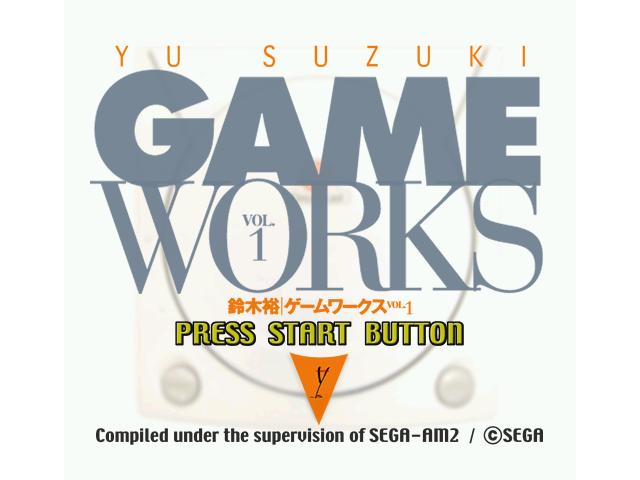 Yu Suzuki Game Works Vol. 1