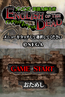 EnglishoftheDead title.png