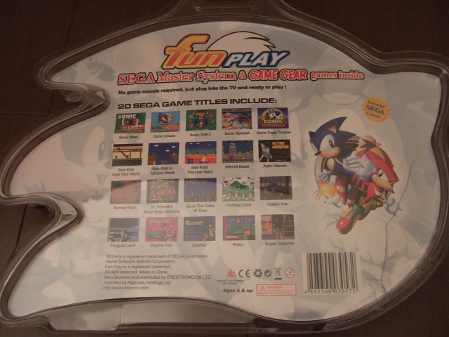 File:FunPlay Box Back.jpg