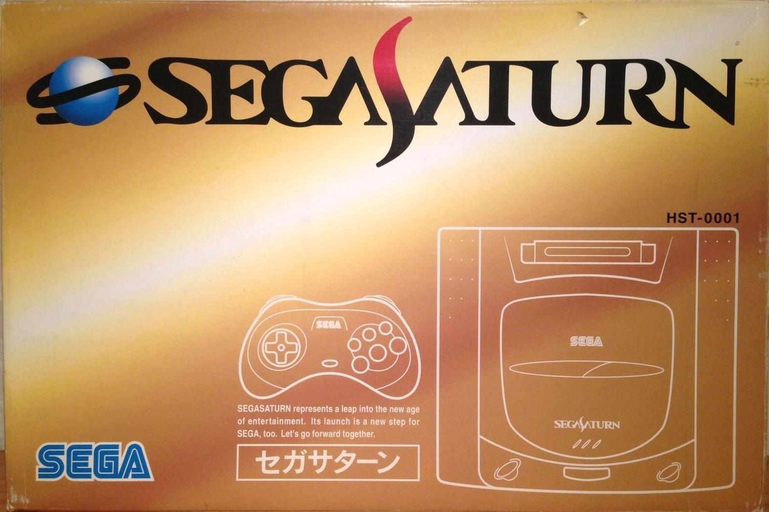 Sega Saturn - Historia[+PESADO][+MUITO PESADO!] Sega_Saturn_model_HST-0001