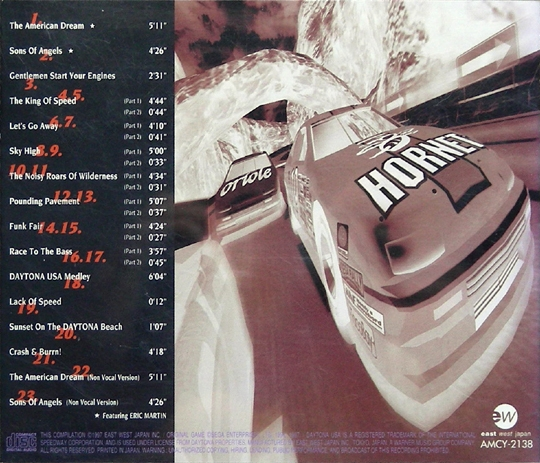 File:DaytonaUSACEOST Music JP Box Back.jpg