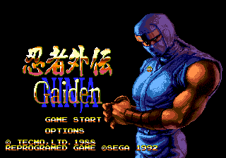 NinjaGaidenMD title.png