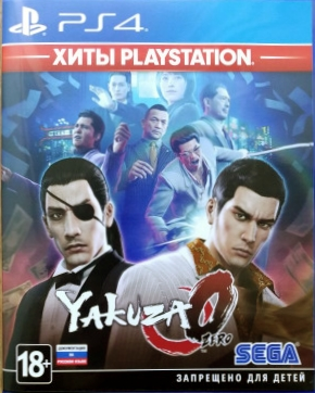 File:Yakuza0 PS4 RU Box Hits.jpg