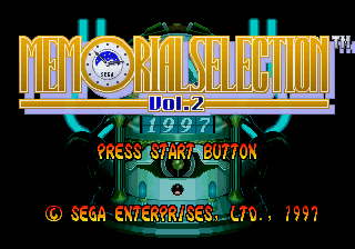 Sega Ages Memorial Selection Vol.2