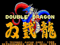 DoubleDragon SMS Title.png