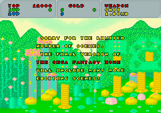 FantasyZone Arcade EarlyVersionMessage.png