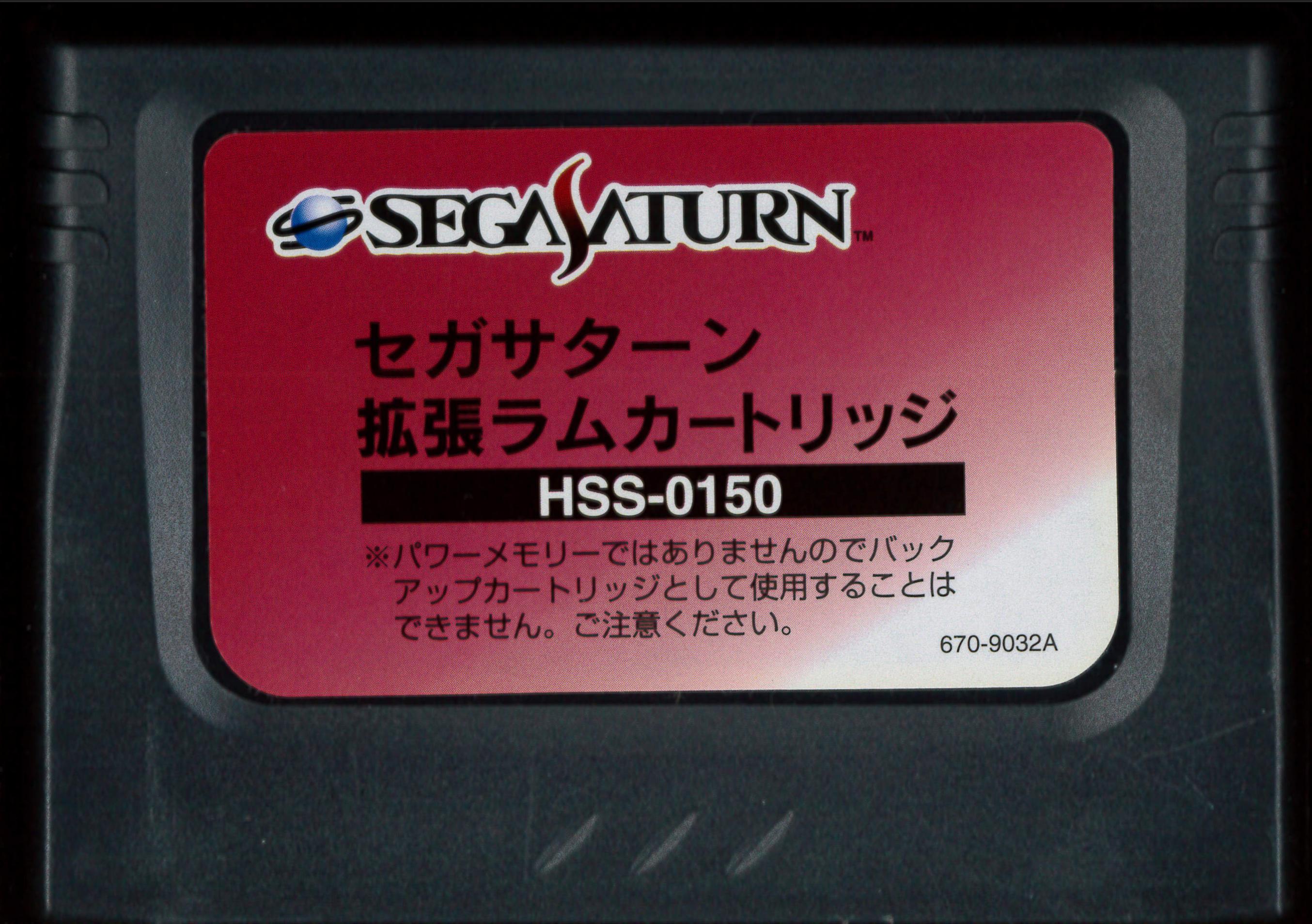 Sega Saturn - Historia[+PESADO][+MUITO PESADO!] Saturn_HSS-0150