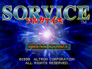 File:Sorvice title.png