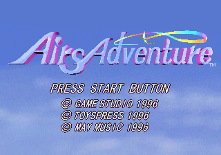 AirsAdventure title.png