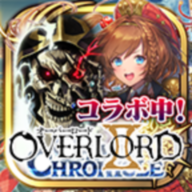File:ChainChronicle Android icon 362.png
