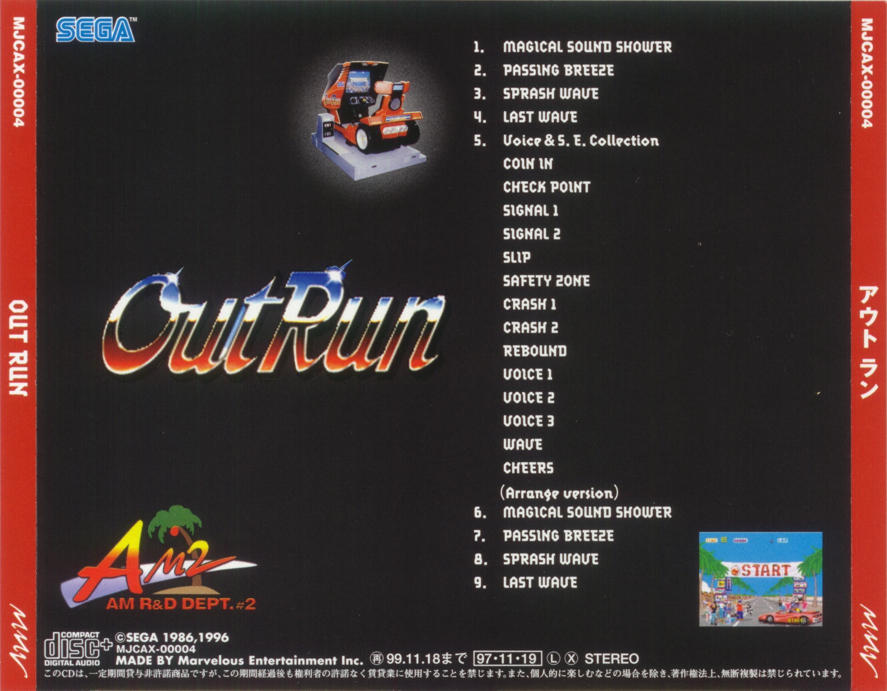 outrun soundtrack
