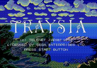 Traysia MDTitleScreen.png