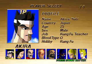 VirtuaFighter 32X PlayerSelect.png