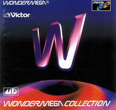 File:WondermegaCollection MCD JP Box Front.jpg