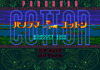 PanoramaCotton MDTitleScreen.png