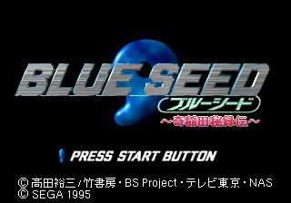 BlueSeed title.png