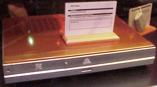 DreamcastDVD.jpg