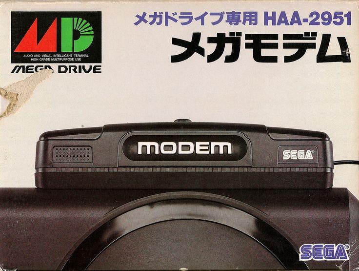 Eraser-modem.jpg