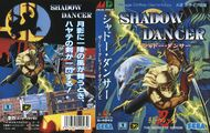ShadowDancer MD JP Box.jpg