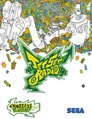 JetSetRadio Sell Sheet.pdf