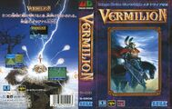 Vermilion md jp cover.jpg