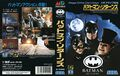 BatmanReturns MD JP Box.jpg
