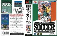 FIFA MD JP Box.jpg