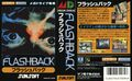 Flashback md jp cover.jpg