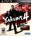 Yakuza4 PS3 US Box.jpg