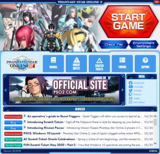 PSO2NA PC - Launcher.png