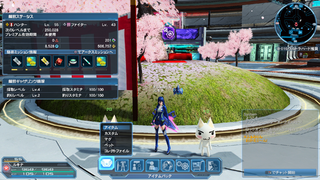 PSO2JP PS4 - Basic Stats Screen.png